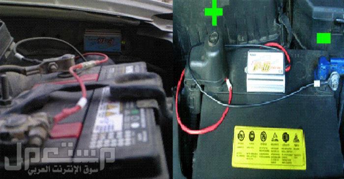منظم الكهرباء للسيارة وزيادة العزم والتكييف وصرفية البنزين